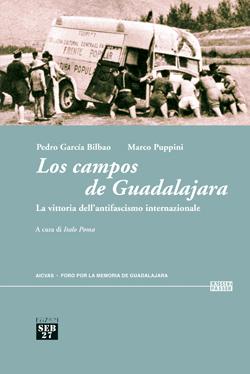 Guadalajara_0.jpg